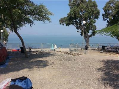חוף כינר